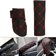 Universal PU Leather Crystal Diamond Auto Car Hand Brake Cover & Gear Shift Stick Cover Car Styling Accessories Handbrake Grips