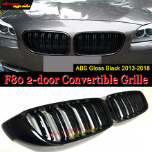 F80 2-door Hard top Front Bumper Grille ABS Material Gloss Black For Double Slats Kidney Car styling 2013-18