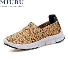MIUBU Casual Summer Breathable Handmade Woven Shoes Women Fashion Comfortable Lightweight Wovening