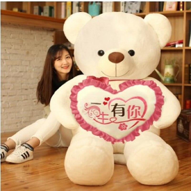 Plush toys Hug Chinese bear Teddy bear Big doll Hug the bear Birthday present Buy for your girlfriend or boyfriend