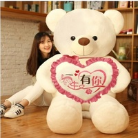 Plush toys Hug Chinese bear Teddy bear Big doll Hug the bear Birthday present Buy for your girlfriend or boyfriend