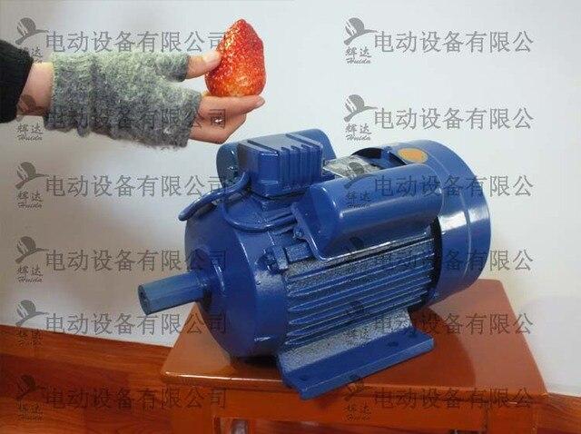 Yl90S4 einphasige dual kondensator asynchronmotor 1.1kw220V motor 1 ...