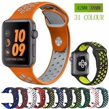 Силиконовый ремешок для Nike apple watch серии 4/3/2/42 мм 1 38 мм Резина запястье браслет адаптер iwatch 40/44 мм apple watch группа