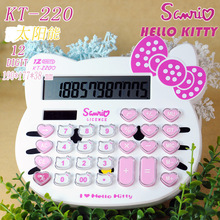 2016 cute Hello Kitty solar calculator KT-220