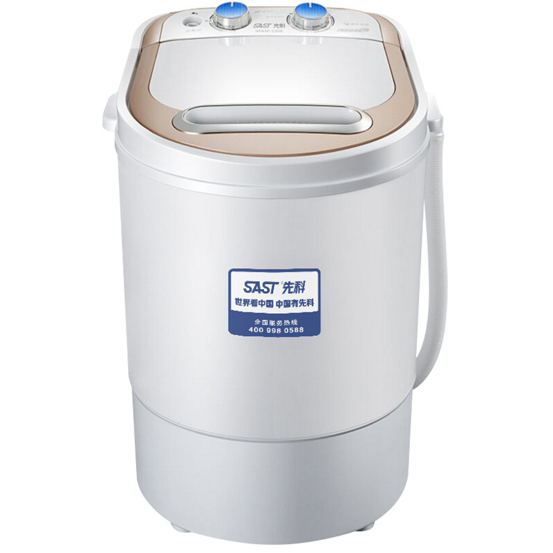 Compact Mini Washing Machine Electric New Single Tub Clothes Washer Washing Tool Portable Low Noise Suitable for Baby Home tokuyi to esc a dishwasher electric home washing tool