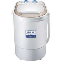 Compact Mini Washing Machine Electric New Single Tub Clothes Washer Washing Tool Portable Low Noise Suitable for Baby Home