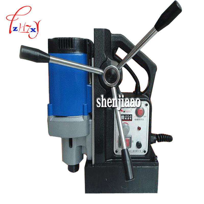 1PC 220V FL-23 Multifunction Magnetic Drill and Drill Hole 23mm Metal Drill Press 1500w Stroke 180mm Magnetic Drilling