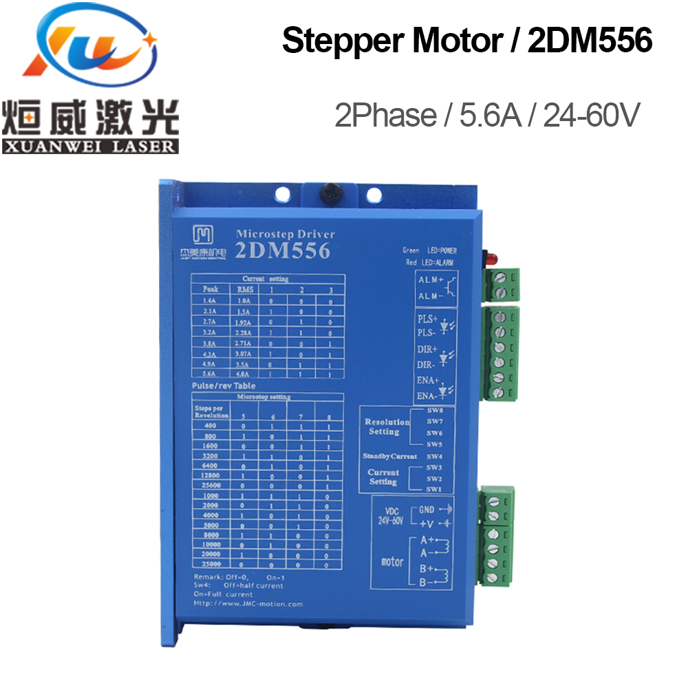 2DM556 2 phase NEMA23 stepper motor driver 32bit DSP DC36V 5.6A JMC replace leadshine DM556 Stepper Motor Driver2DM556 2 phase NEMA23 stepper motor driver 32bit DSP DC36V 5.6A JMC replace leadshine DM556 Stepper Motor Driver