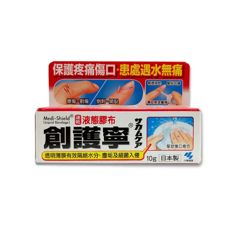 10g Japan Kobayashi Sakamukea Liquid Bandage Water Resistant Wound Healing Gel Patch