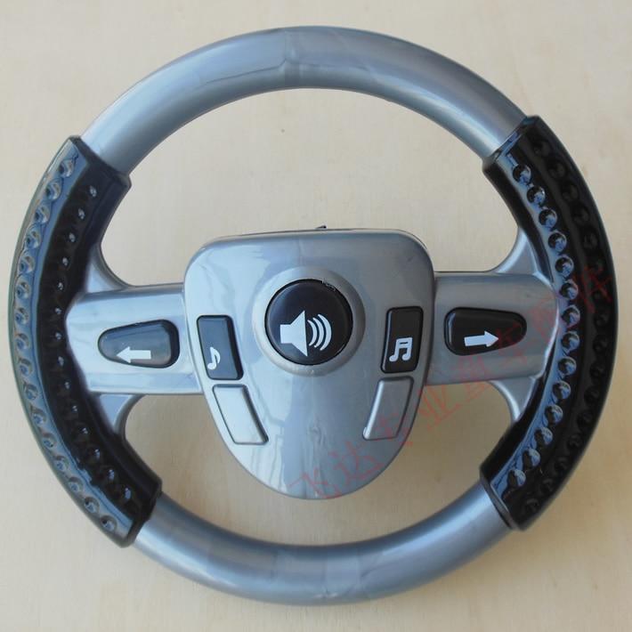 ФОТО genuine parts qx7199 7466-3 71777188 qunxing children electric car remote control car steering wheel