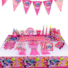 Birthday Party Decorations Kids My Little Pony Kids Tablecloth Party Supplies Plates Hat Knife Cup Flag Disposable Tableware Set