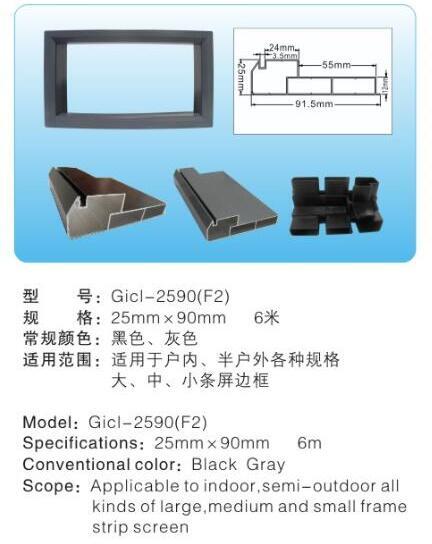 1m/pc 6pcs/lot Gicl 2590F2 9025 Extruded Aluminum Profiles Led Frame Black Frame LED Display Sign Frame Framework