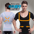 Espartilhos de Treinamento da cintura Esporte absorção de Umidade Para Os Homens Cintas Corpo Emagrecimento Shaper Do Corpo de manga curta Undershir