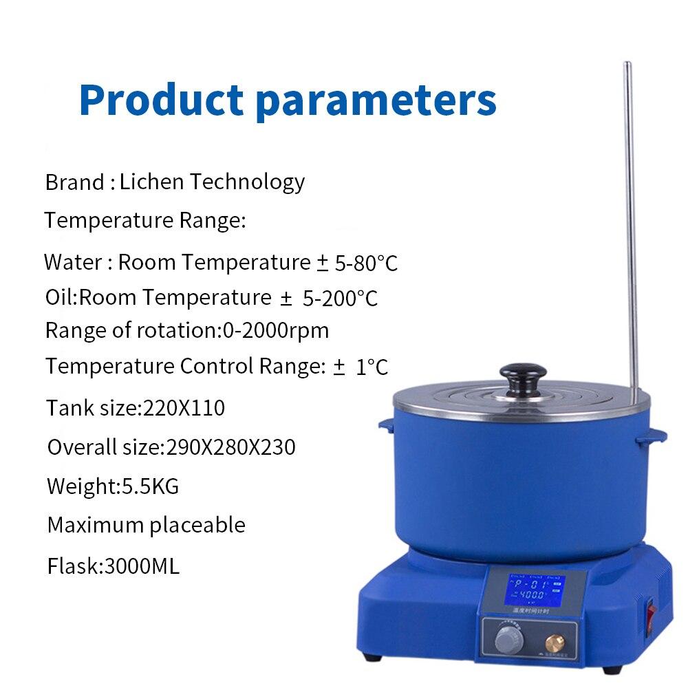 Pantalla de cristal líquido colector de laboratorio tipo agitador magnético temperatura constante calentamiento agua aceite de baño - 4