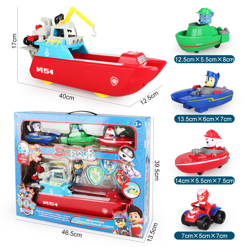 Paw Patrol dog Rescue boat toy music rescue team Toy Patrulla Canina Juguetes Action Figures toy gifts
