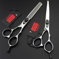6 Inch Kasho Scissors Professional Hair Scissors High Quality Hairdressing Barber Hair Cutting Shears Sets