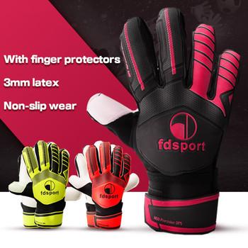 Mężczyźni dzieci profesjonalne piłkarskie rękawice bramkarskie 5 Finger Save Protection zagęścić 3mm Latex sport piłka nożna rękawice bramkarskie antypoślizgowe tanie i dobre opinie JANUS latex PU leather RESPONSE001
