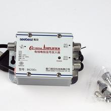 AC 220V 2 Way CA ТВ кабель ТВ усилитель сигнала усилитель антенны Набор сплиттеров широкополосный домашний ТВ оборудование 45 МГц до 860 МГц