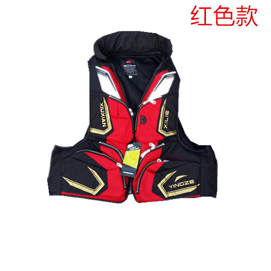Detachable Breathable Life Jacket Life Vest Fishing Vest Fishing Clothing Fishing Tackle Flotation Vest Professional Fishermen