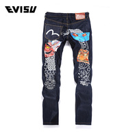 Evisu 2018 New Men's Denim Jeans Tide Brand Casual Fashion Trousers Men High Quality Monster Face Embroidery Long Pants 6198