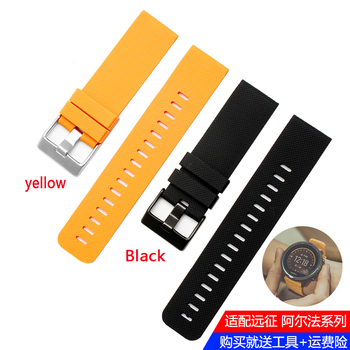 24mm Silicone Watch Band For Suunto Expeditionary Series Sports Watches Man Rubber Specific Strap Black Durable with Tools