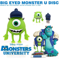 Cartoon Monsters University Mike USB Flash Drives Pendrive USB2.0 Memory flash disk memory stick 64GB 32GB 16GB 8GB 4GB