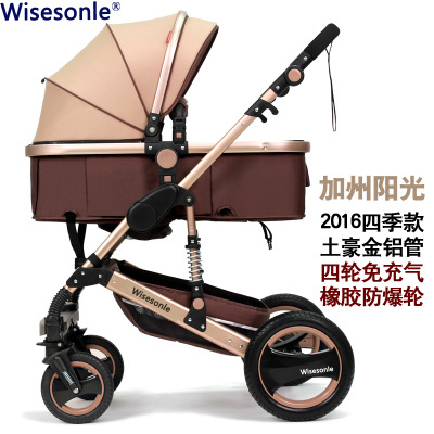 Wisesonle/belecoo luxury Baby Stroller  High  Landscape Four Wheel 2 in 1 Carriage Can Sit Can lie Light Folding  Children PramWisesonle/belecoo luxury Baby Stroller  High  Landscape Four Wheel 2 in 1 Carriage Can Sit Can lie Light Folding  Children Pram