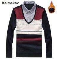 KOLMAKOV 2017 겨울 새로운 도착 남성 긴 소매 두꺼운 따뜻한 셔츠, 패션 셔츠 칼라