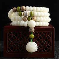 O Projeto Original Natural Branco Contas de Raiz Bodhi Pulseira 108 Balanceamento de Lotus Mala para Meditação da Ioga Das Mulheres Presente Da Jóia para Ela