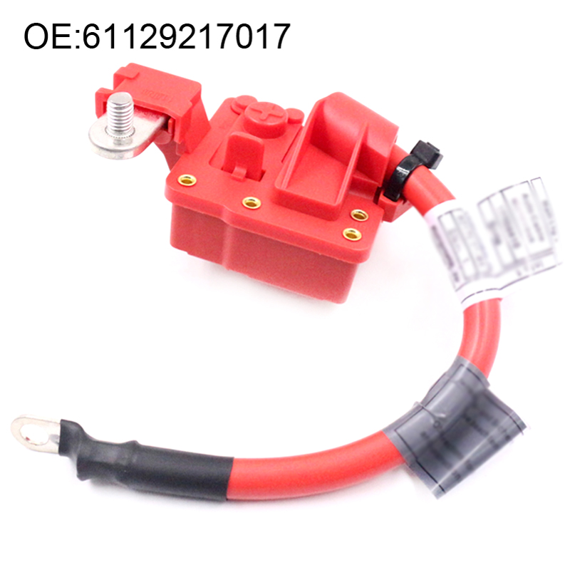 YAOPEI New Positive Battery Cable Fit For BMW 1 Series ...