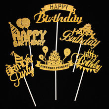 Cake Topper Happy Birthday Party Supplies Cupcake Topper Birthday Party Decorations Kids Baby Shower Happy Birthday Cake Toppers(China)
