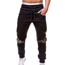 Oeak Mens Fashion Camouflage Pencil Pants Hiphop Slim Fit Casual Joggers 2019 New Trousers Male Spliced Full Length