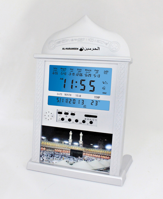 Azan clock athan prayer clock Automatic Azan wall prayer clock 4004 Fajr alarm. 1150 cities