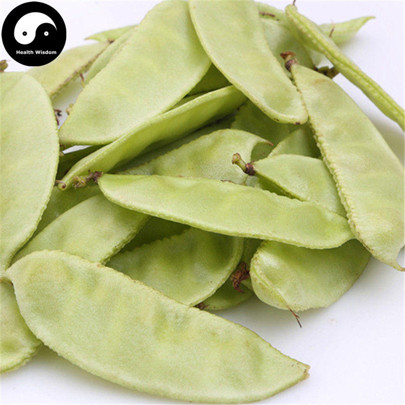 Buy Green Moon Beans Vegetable Semente 200pcs Plant Lentils Bean Lablab Purpureus ...