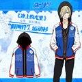 Anime japonés yuri yuri en ice cosplay capa empalmada plisetsky hoodies ropa deportiva tamaño l-xxl