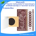2boxes=12pcs MiaoLaoDi Magnetic hyperosteogeny plaster, hyperostosis patch orthopetic pain relief plaster Sciatica numbness