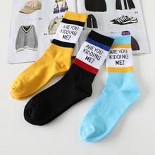 Men Women Cotton Fashionable Harajuku Spring Autumn Letters Long Crew Socks European Casual Solid Sport INS Street Skateboard