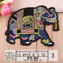 DOUBLEHEE Size 13.4CM*10.8CM Animal Patch Embroidered Patches For Clothing Iron On Close Shoes Bags Badges Embroidery