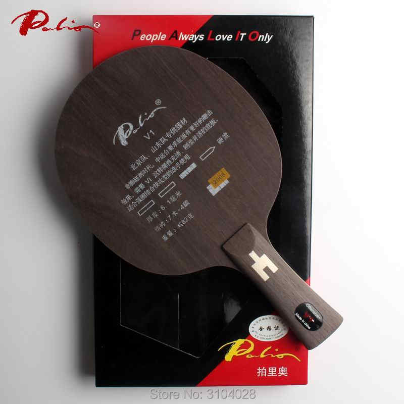Palio official V-1 V1 table tennis balde carbon blade fast attack with loop with high elastic table tennis racket hollow