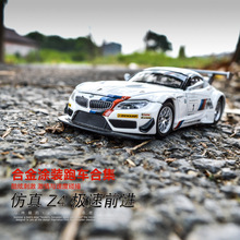 1:32 High Simulation Exquisite Diecasts & Toy Vehicles City Car Styling Z4 GT3 Alloy Diecast Car Model Children's toy gifts 1 32 diecasts