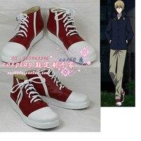 K Project Totsuka Tatara Red Cosplay Shoes S008