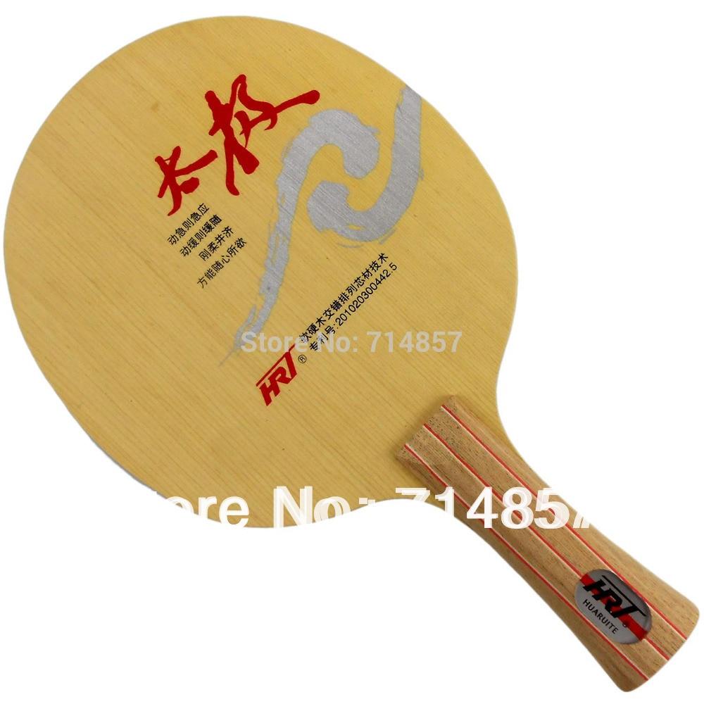 HRT Taiji-1 (Taiji-I, Taiji1, Taiji 1) table tennis / pingpong blade china hrt