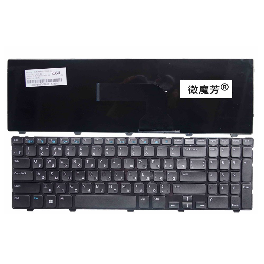 Russia For <font><b>DELL</b></font> for insprion 15R 5537 5535 for Latitude <font><b>3540</b></font> for Vostro 2521 V2521 RU Laptop Keyboard image