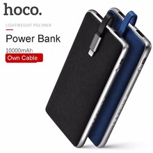 HOCO J1 10000mAh Power Bank quick Charger with LED indicator 2.1A with Own Cable Ultra Thin for iPhone Xiaomi Redmi Note 8