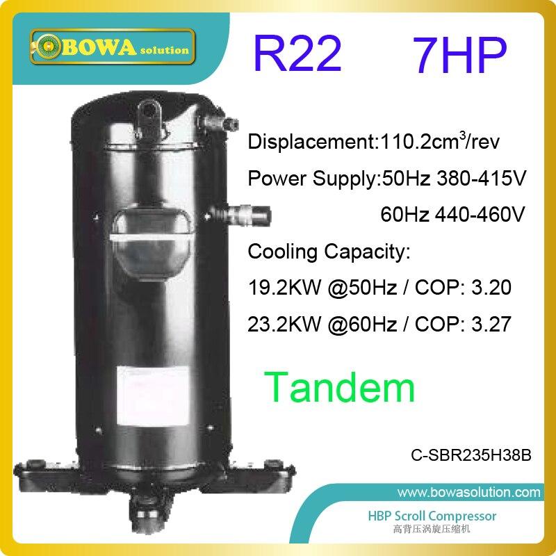 Ev Aletleri'ten Isı Pompalı Su Isıtıcısı Parçaları'de 7HP tandem soğutucu scroll kompresörler yağ dengesi port uygun uygulamalar için Endonezya ve Tayland title=