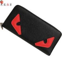 купить New Trend PU Leather Mens Clutch Wallets Creative Cartoon Pattern Card Holder Long Money Purses Slim Wallet for Men Woman 2019 по цене 527.97 рублей