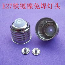 50 piece / lot, free shipping, E27 screw holder LED energy saving lamp holder, Diy accessories(China)