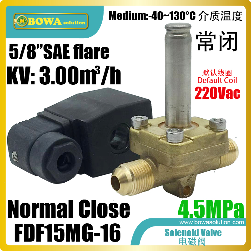 4.5MPa high quality 3m3/h normal close solenoid valves help control backflow in refrigerant plant or air conditioners systems4.5MPa high quality 3m3/h normal close solenoid valves help control backflow in refrigerant plant or air conditioners systems