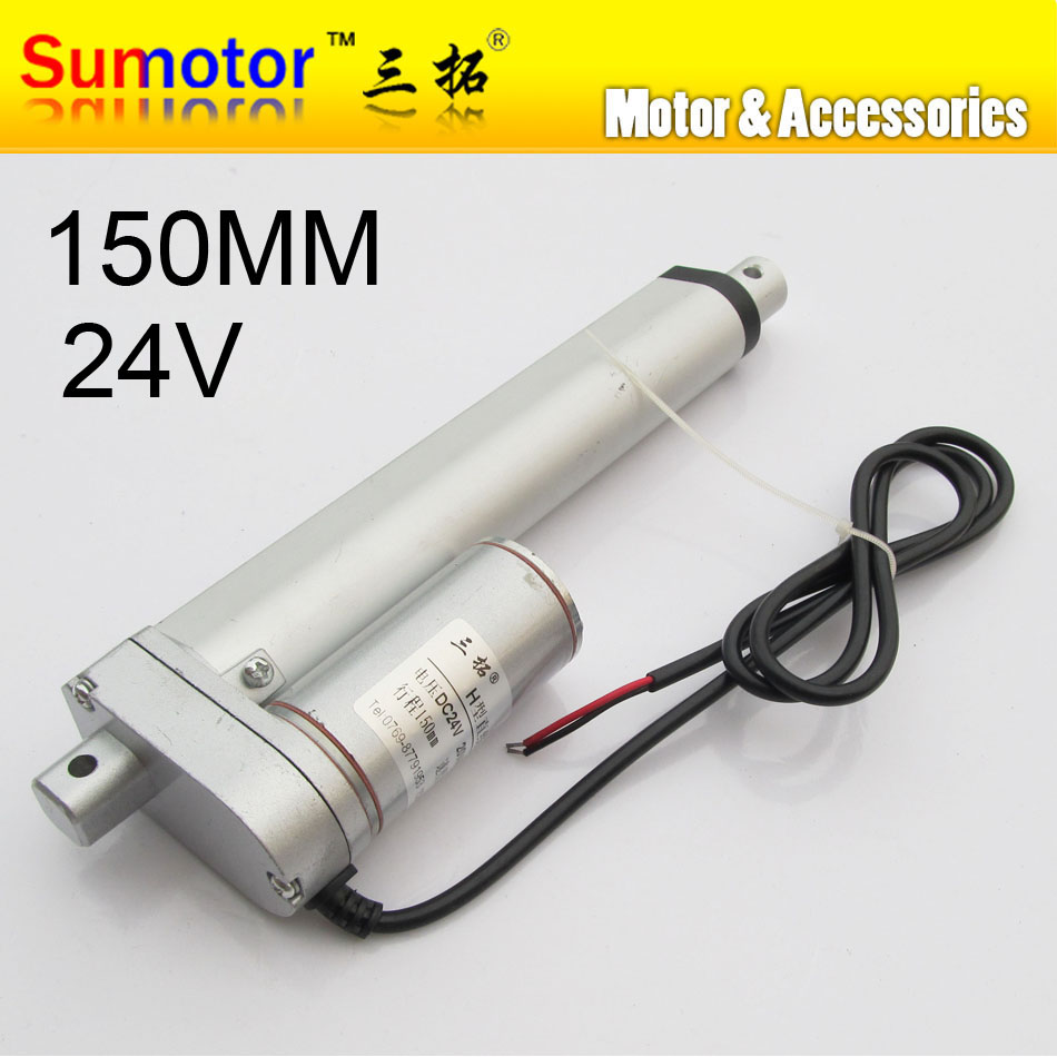 Buy H150 6 Stroke 150mm Travel Electric