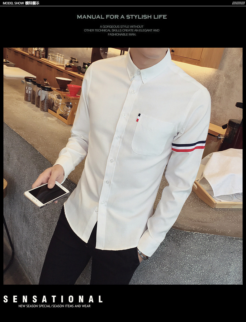 2017 New autumn men's casual tops brand shirt striped Strip decorate cotton men fashion solid color long sleeved Shirts M-XXXL 65